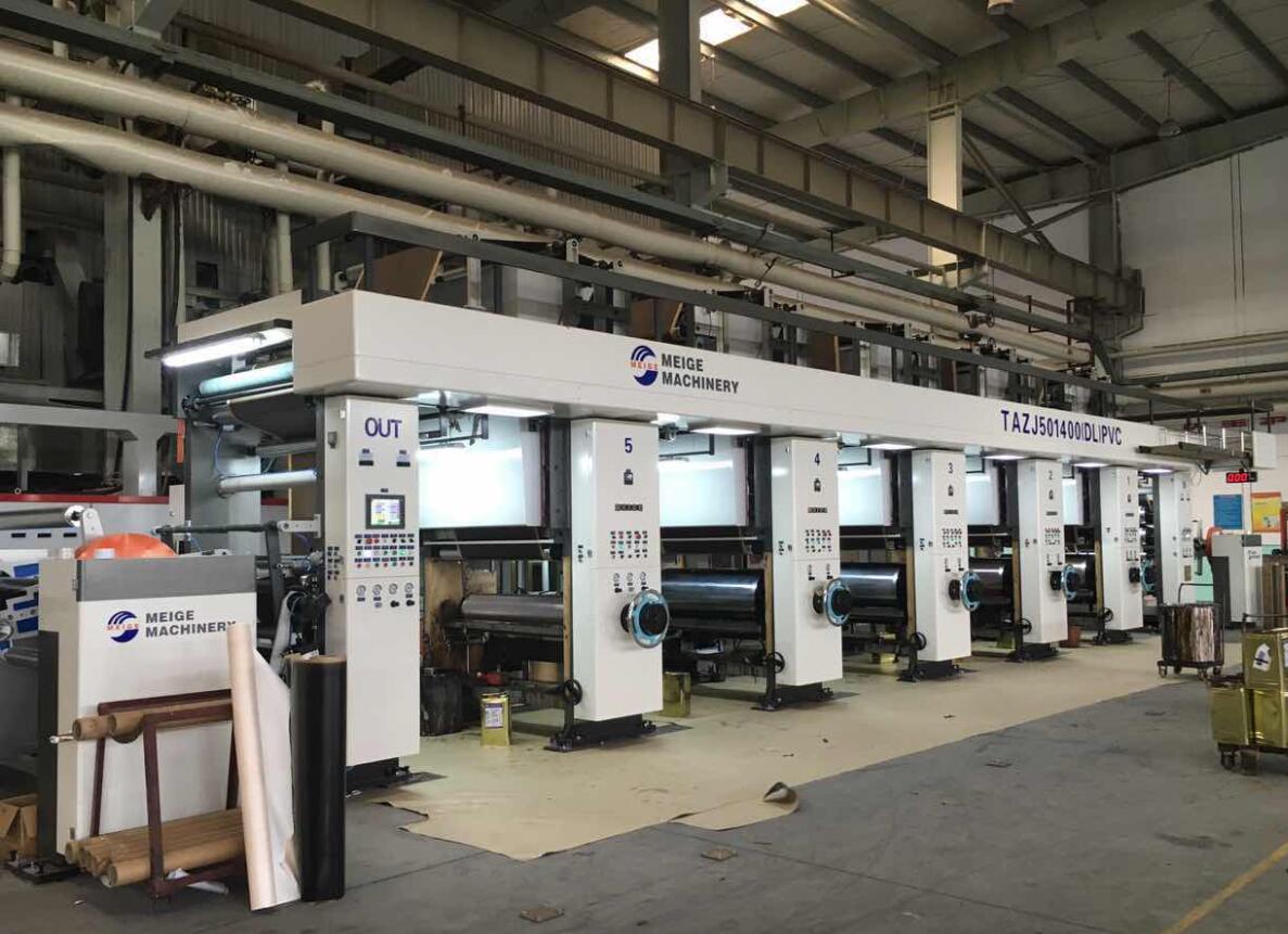 大版輥PVC凹版印刷機車間案例