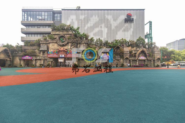 上海宋城彩色透水沥青项目
