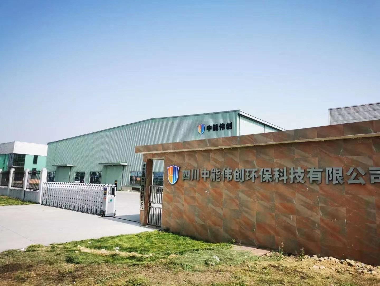 新工厂正式投产—欢迎各位客户、合作商参观指导