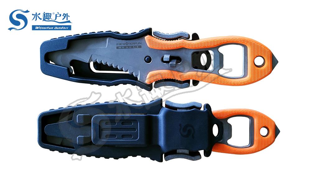 水域救援割繩器 - RD03