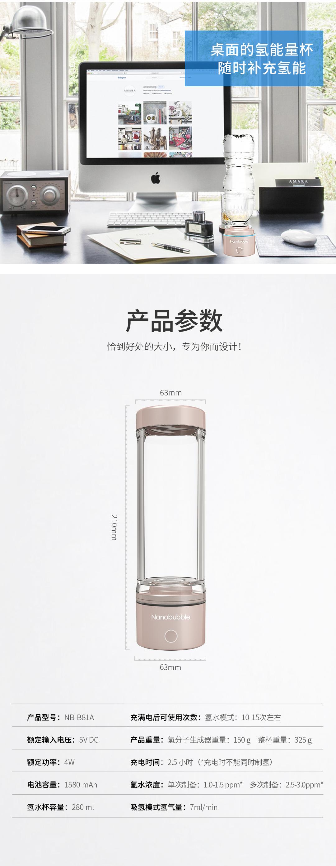 富氢水杯.jpg