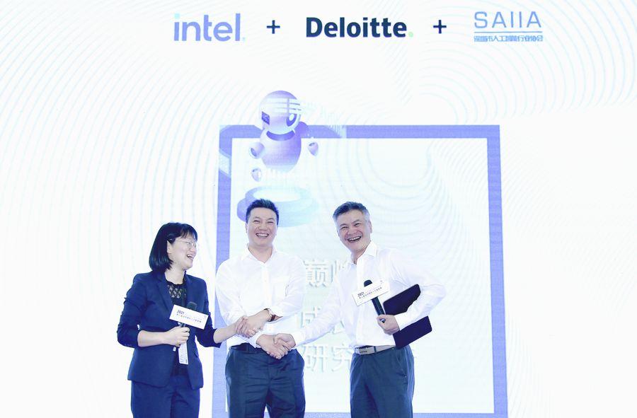 《Zhongguo成長型AI企業研究報告》發布-舟若(上海)信息科技有限公司
