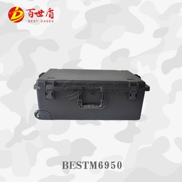 百世盾M6950 拉杆箱 注塑箱 安全防护箱 防水抗压保护箱