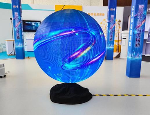 LED球形全彩显示屏.jpg