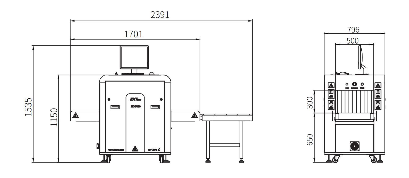 ZKX5030 X射线安全检查设备1.png