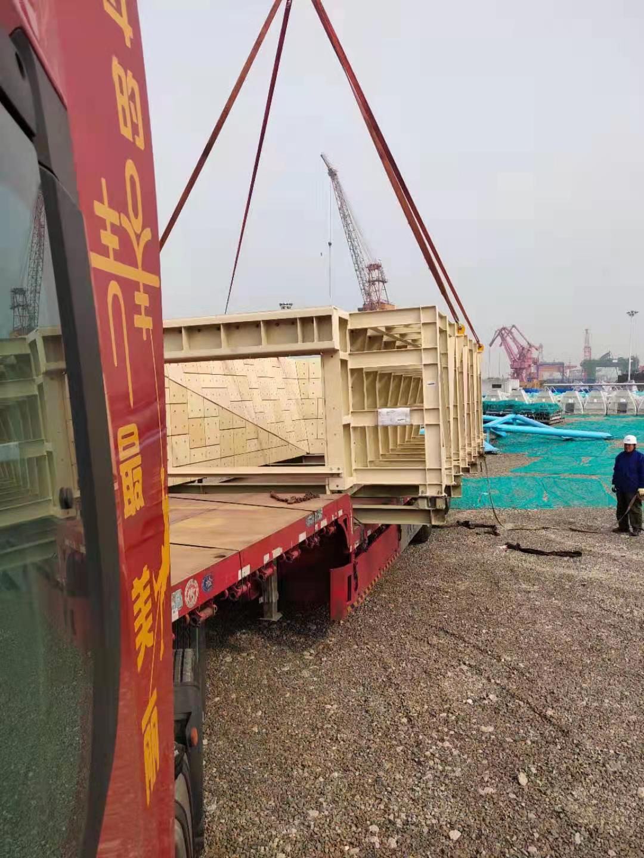 安全到达并顺利卸货:
