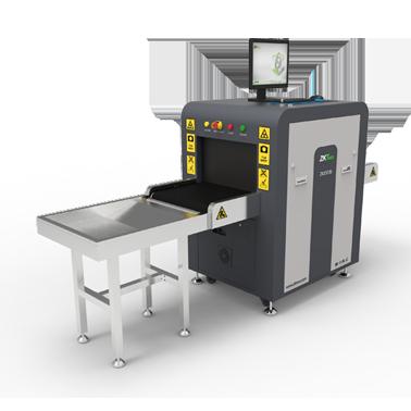 ZKX5030 X射线安全检查设备.png