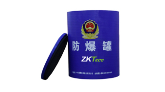 防爆罐FBG-G1-ZK-E2