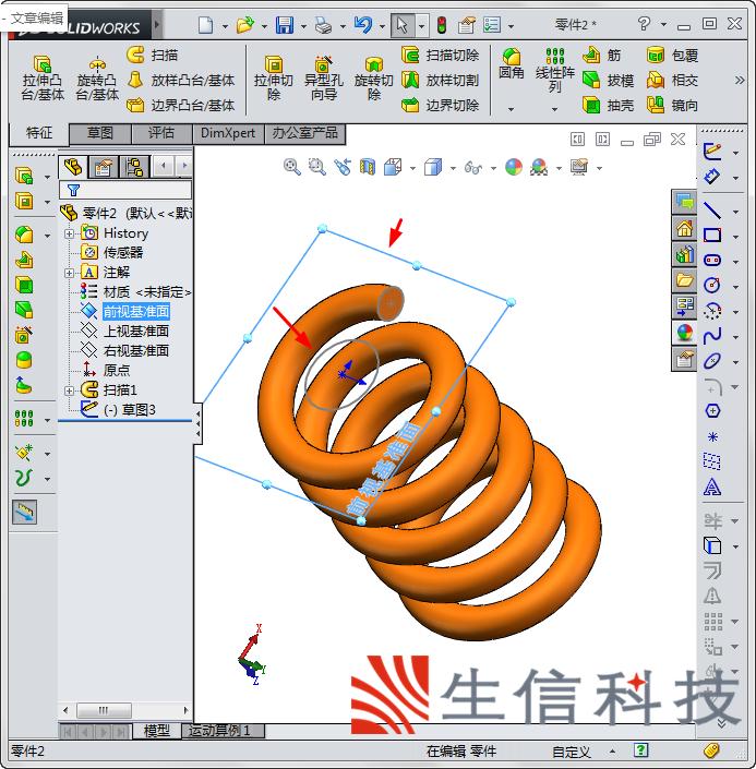 怎么在SolidWorks中装配密封圈和弹簧零件