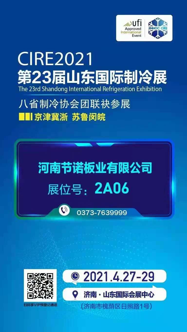 1622014717138992.jpg