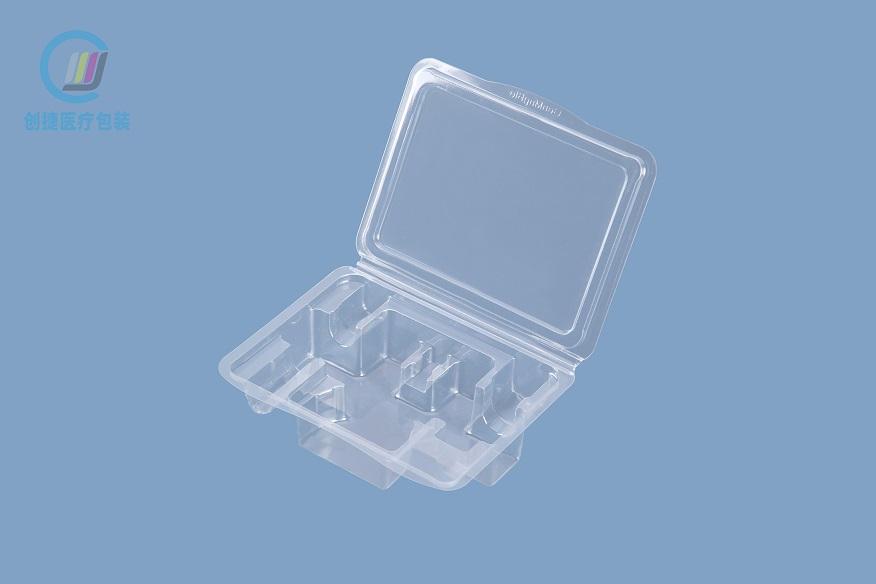 APET医用吸塑盒-对折盒