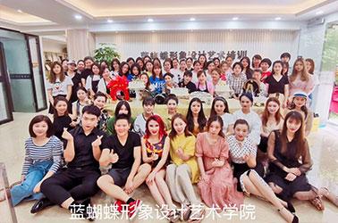 2019开学典礼