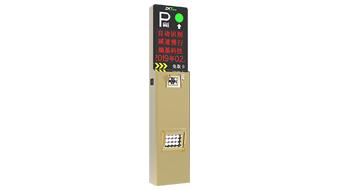 车牌识别识别智能终端LPR6600-V3系列