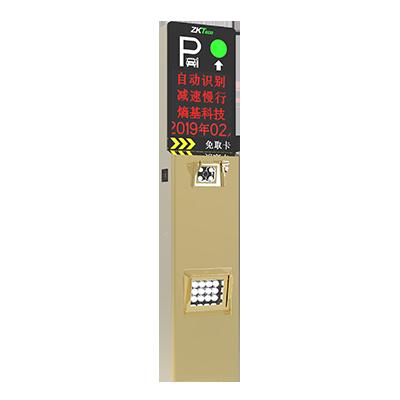 车牌识别识别智能终端LPR6600-V3系列.png
