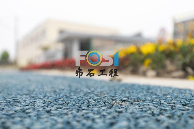上海松江陶干路沥青彩化项目
