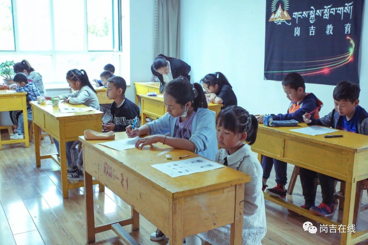 岗吉教育藏语基础线上教学风采