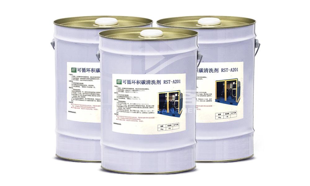 RST-A203浸泡可循环积碳清洗剂