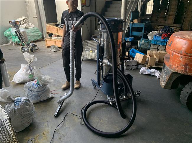 工厂车间地面粉尘铁屑用工业吸尘器哪种好?哪个品牌好?