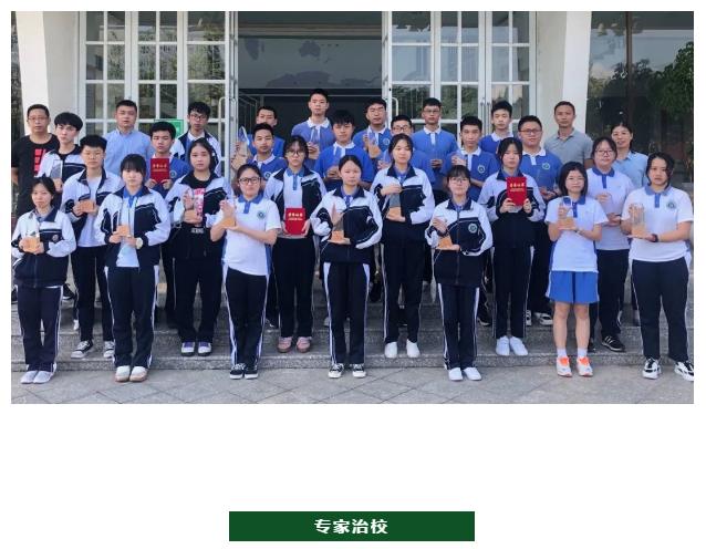 深圳杰仁高级中学——2021招生简章.png