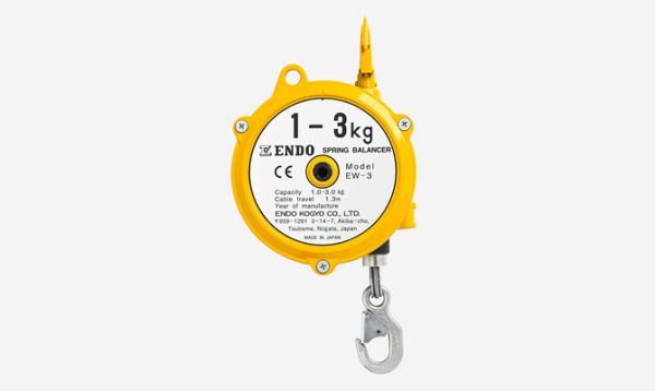 EW系列-标准轻量型(1.0-5.0KG)