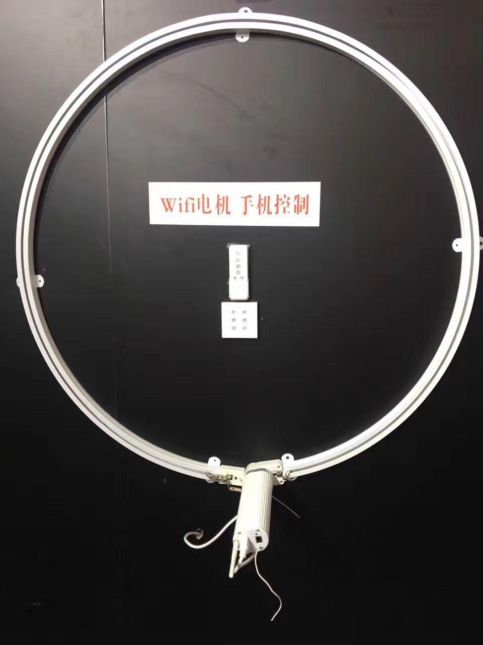 窗簾電機軌道3.jpg