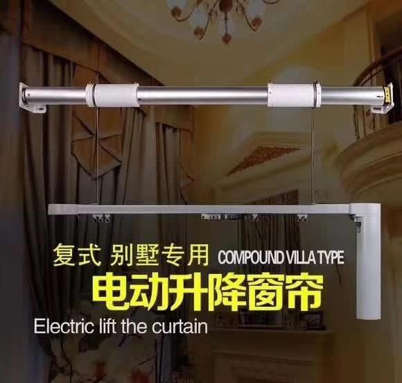 窗簾電機軌道7.jpg