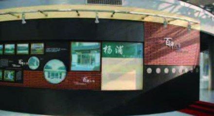 杨浦区规划馆