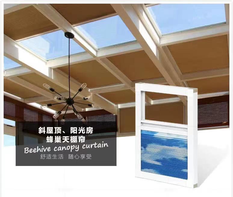 陽光房遮陽簾2.jpg