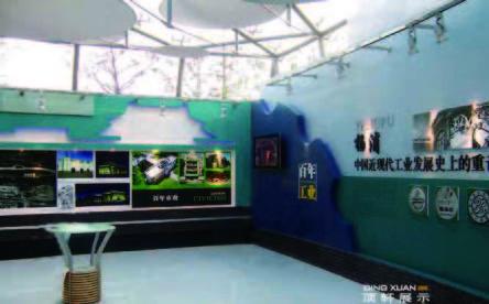 杨浦区规划馆 (4).jpg