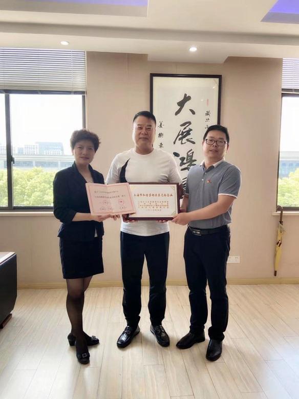 """上海cl社区最新地址電纜股份有限公司榮獲""""上海市和諧勞動關係達標企業""""稱號"""