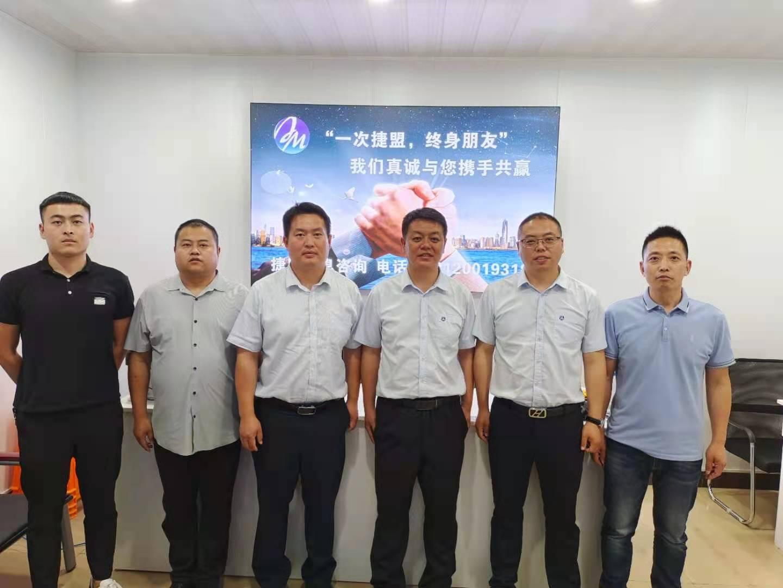 无锡新吴区捷盟劳务派遣有限公司