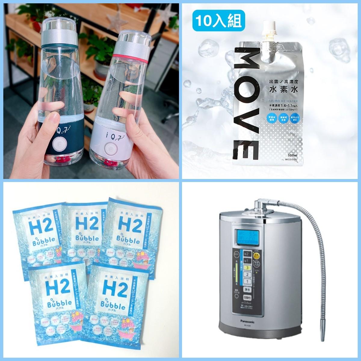 日本水素产品.jpg