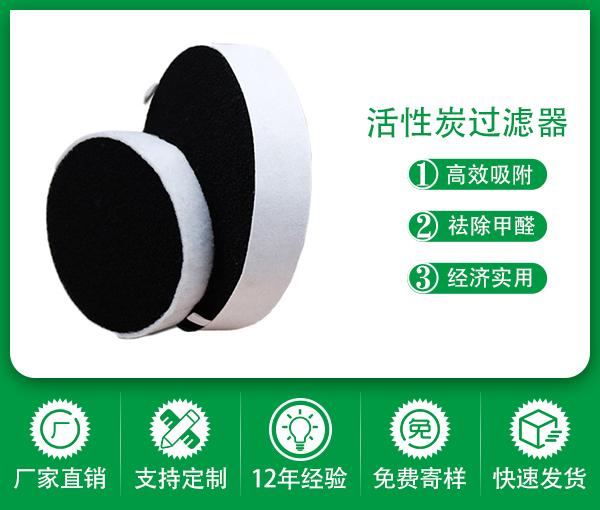 多層復合圓柱筒活性炭濾芯過濾網 防霧霾復合活性炭纖維 活性炭復合過濾器