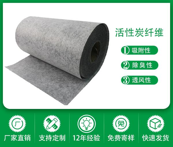 深圳綠創夾碳復合HEPA過濾網炭布無紡口面罩濾芯吸咐炭膜片材料