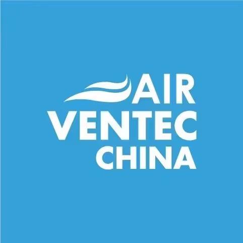 上海世環會/空氣凈化/殺菌消毒/新產品開發設計找易舍