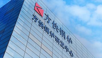欢迎走进——甘肃方快环保设备有限公司!