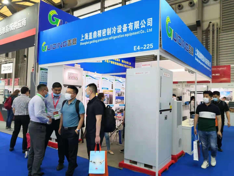 上海盖鼎精密制冷设备有限公司参加2021第十五届上海SNEC展取得圆满成功。