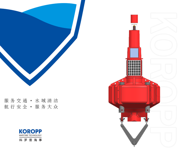 航道浮标(φ3.0M)