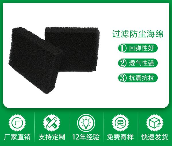 供應防火阻燃蜂窩活性炭過濾棉垃圾桶去異味除甲醛除臭活性炭海綿