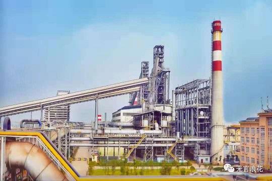 祝贺盖鼎精密制冷中标--广东金盛兰800万吨特钢项目工业空调订单