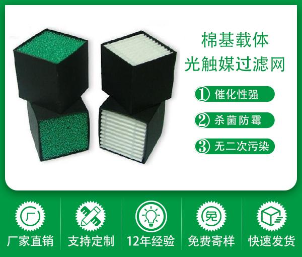 廠家直銷 空氣凈化器濾網 光觸媒過濾網 空氣過濾