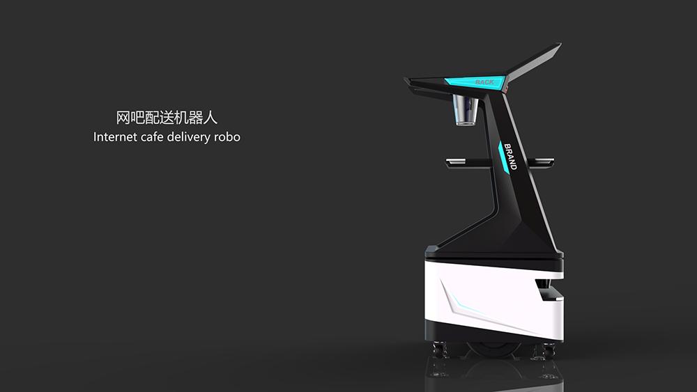 网吧配送机器人设计