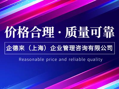 上海电力资质代办.jpg