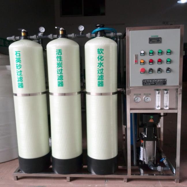 绿禾盛厂家介绍反渗透设备的原水预处理方法