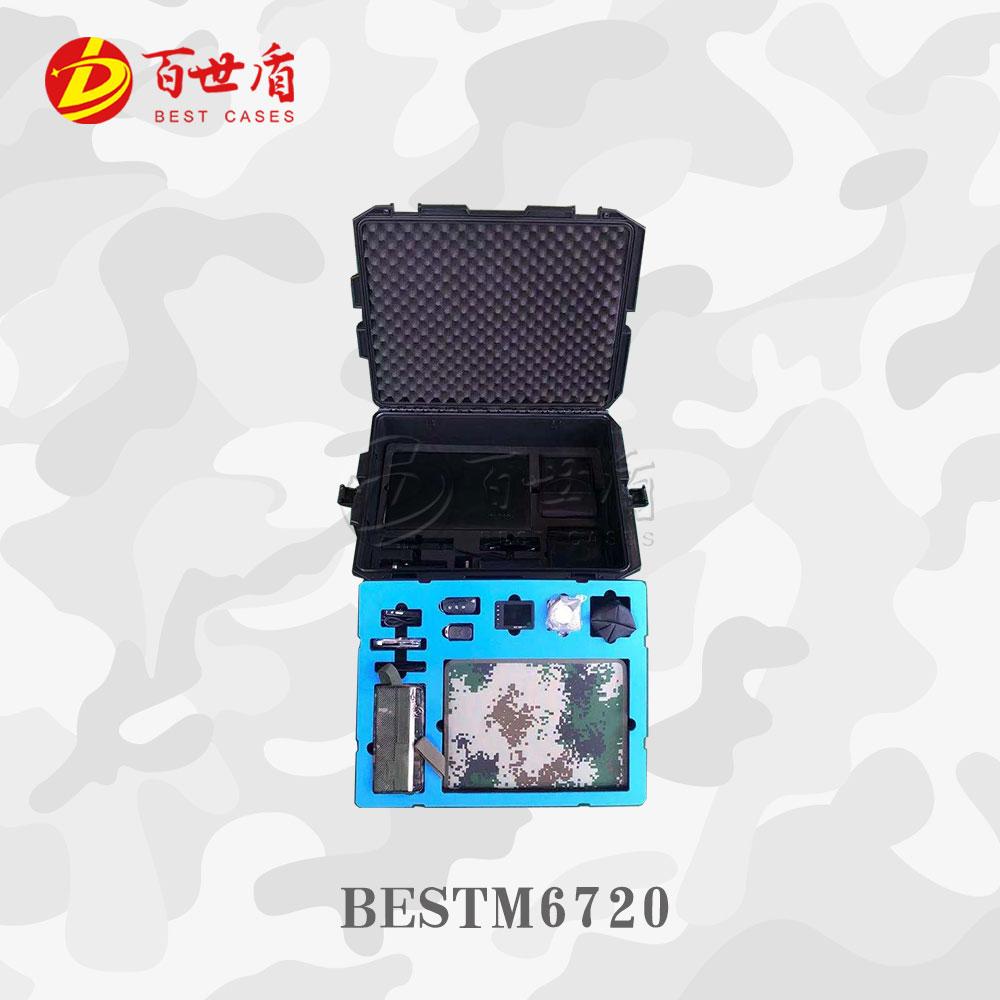 防護箱M6720  偵查作業箱