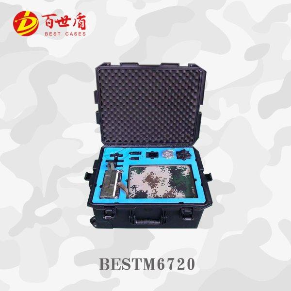 防护箱M6720  侦查作业箱