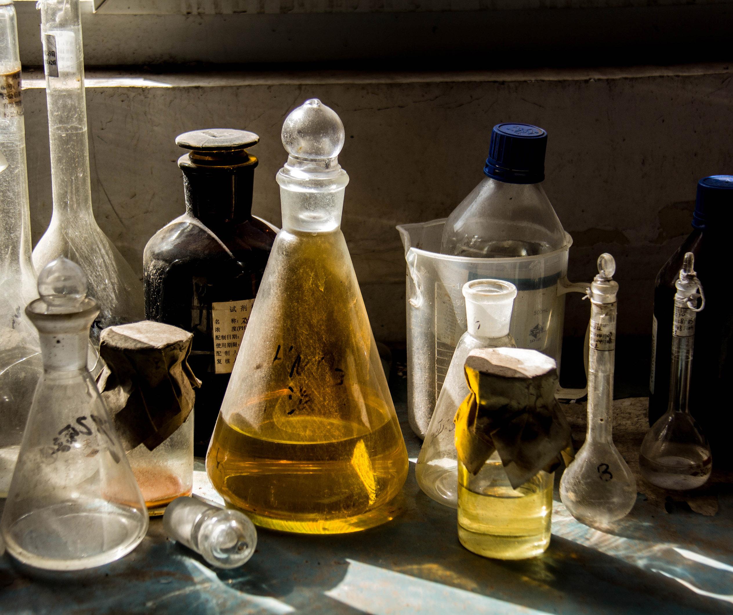 其他化学品原料