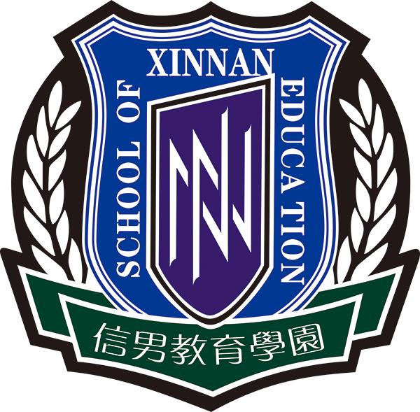 上海信男教育投资咨询有限公司