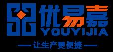 上海優易嘉機械設備有限公司