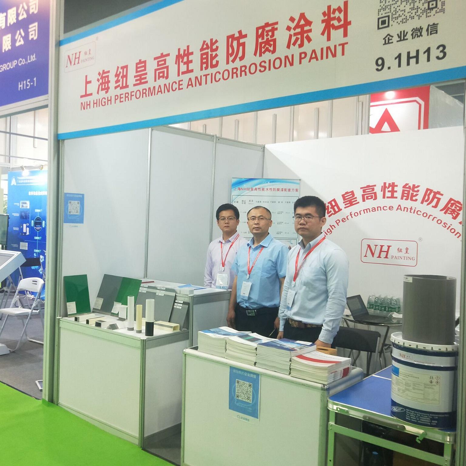 2021第二十三届广州国际流体展暨阀门、管件管材及法兰展览会